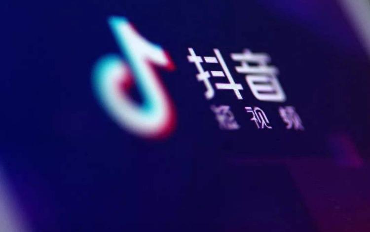 深圳抖音特训营课程内容介绍