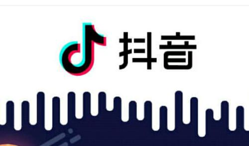 深圳最落地、最系统的专业抖音新媒体运营培训课程