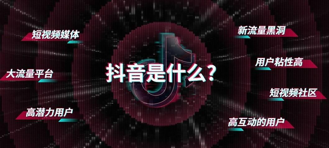 深圳15天抖音特训营培训学校