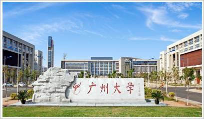 广州大学本部(桂花岗校区)2020级成人高等教育新生报到须知