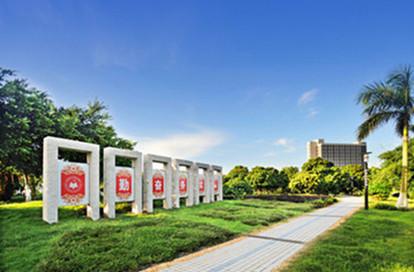2020年北京理工大学珠海学院招生简章