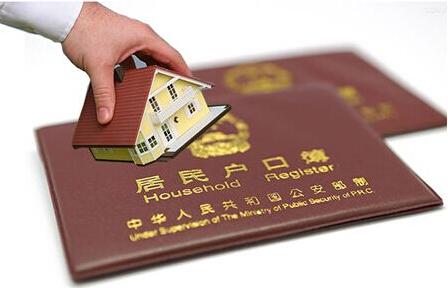2020年深圳积分入户评测分值表-个人入户深圳积分测评指南