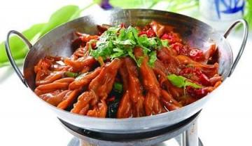 深圳哪里有鸭掌火锅技术培训班 要多少钱?
