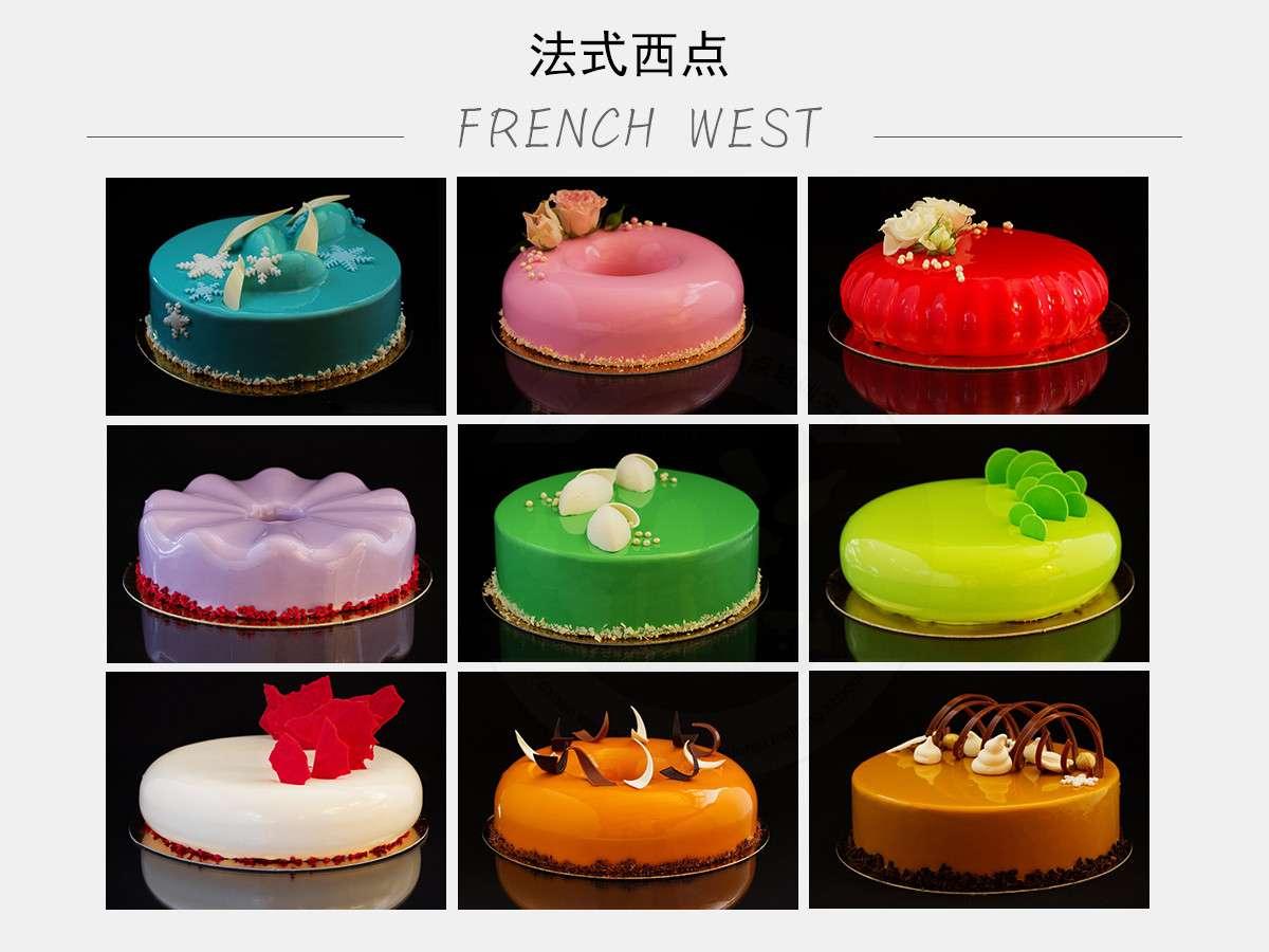 深圳法式甜点培训 深圳法式甜点培训班 深圳法式甜点培训学校
