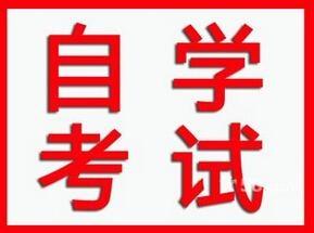 广东省2020年4月自学考试延期考试考生防疫要求