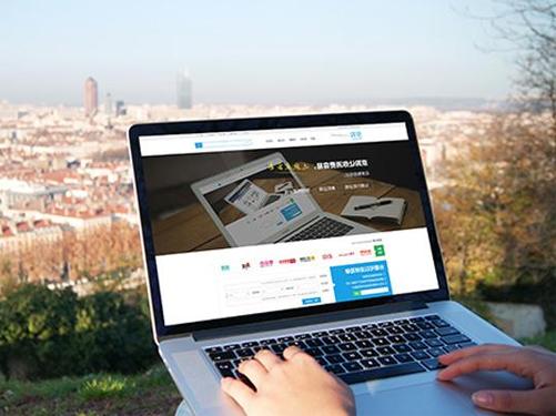网站建设需要多少钱_自己建网站免费不花钱
