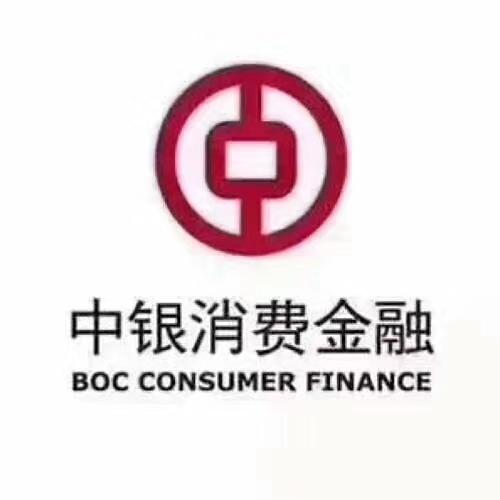 临沂中国银行信用贷款