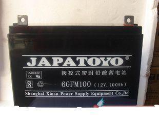 东洋蓄电池