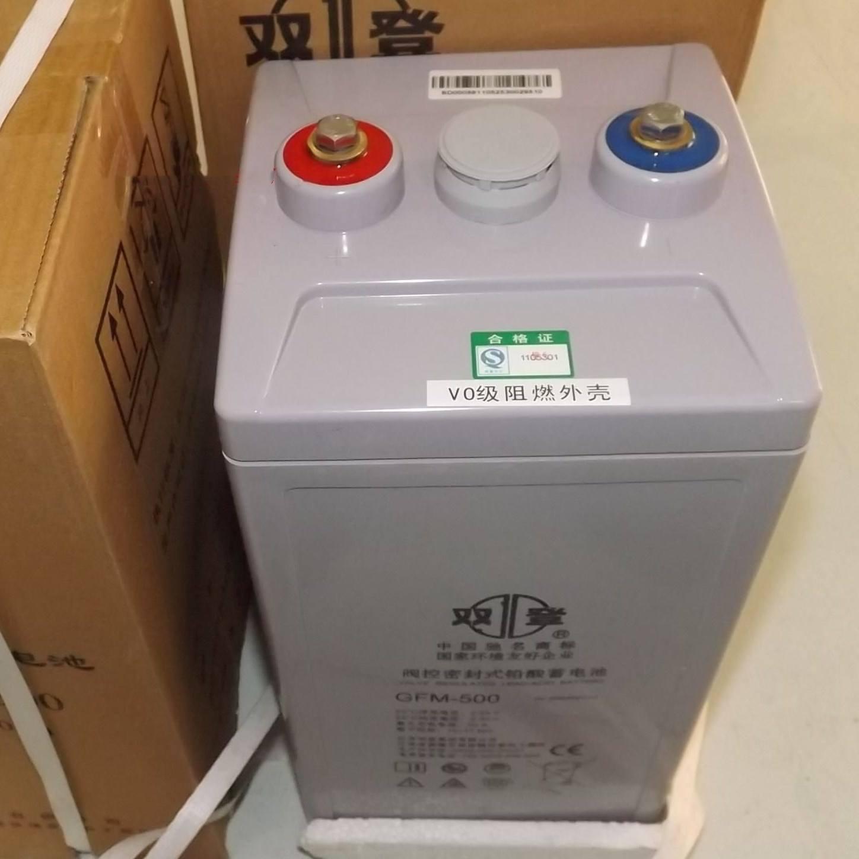 双登蓄电池2V系列