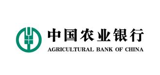 临沂农业银行汽车贷款