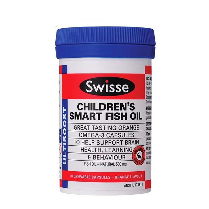 澳洲直邮 正品代购swisse儿童鱼油益智咀嚼胶囊90粒