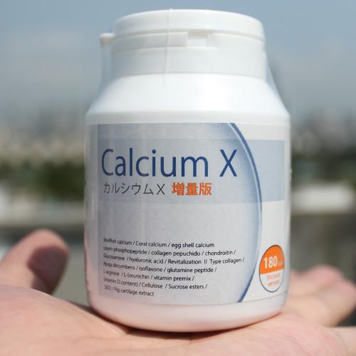 日本代购calcium x高浓度补钙助增*长钙片 男女通用180粒