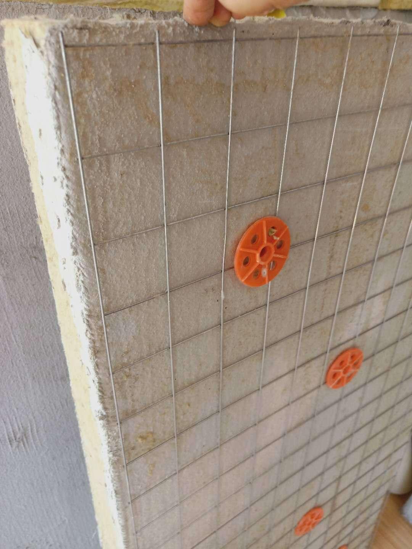 钢网岩棉复合板
