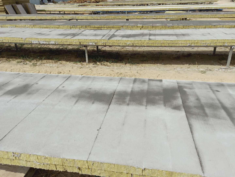 人工岩棉复合板