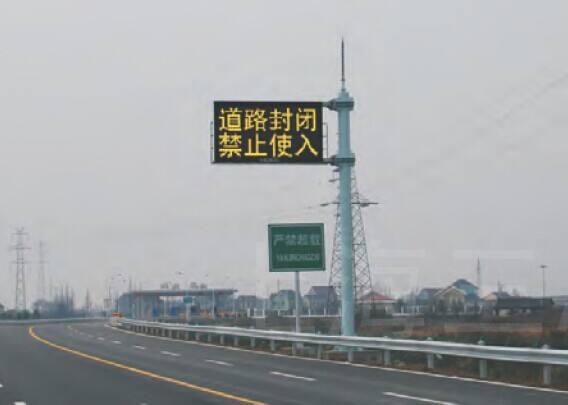 济青高速场外设备远程供电
