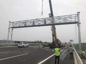 山东省取消高速公路省界收费站ETC门架系统