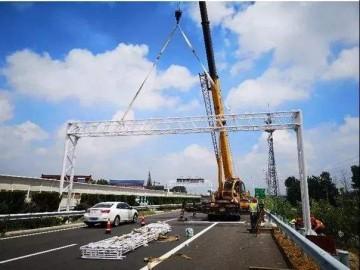 河南省取消高速公路省界收费站