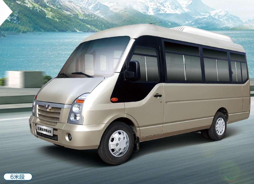五菱客车-道路运输车辆达标车型