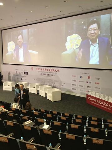 2018中国天使投资人大会