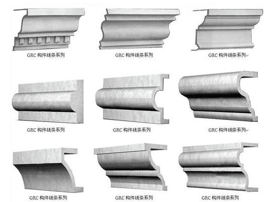 GRC檐线构件