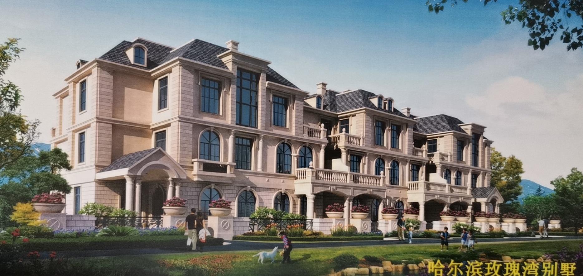 玫瑰湾别墅