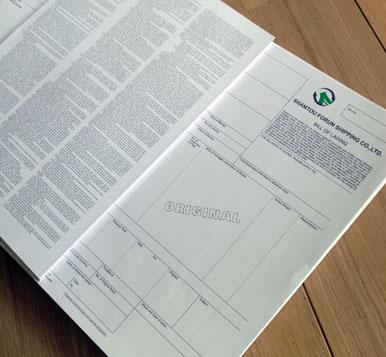 海运提单定制印刷NVOCC高级优质打印纸国际货代物流联运单工厂直销