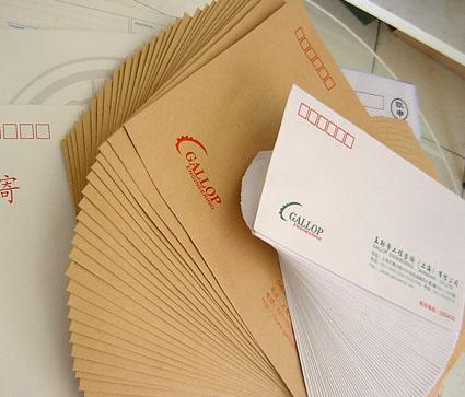 信封定制印刷5号6号7号9号中式西式增值税牛皮纸信封设计制作