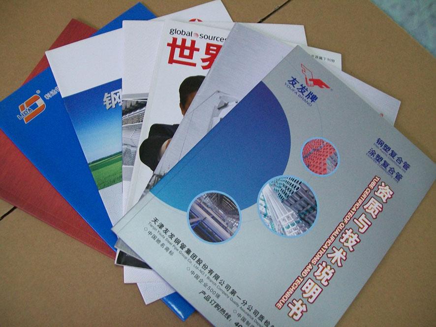 宣传画册企业样本产品手册制作印刷