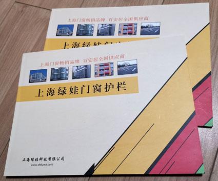 企业画册宣传本册产品样本产品目录产品说明公司简介用户手册
