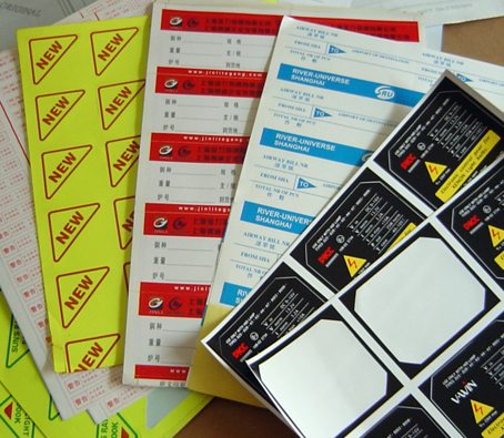 不干胶标贴印刷定制产品标签