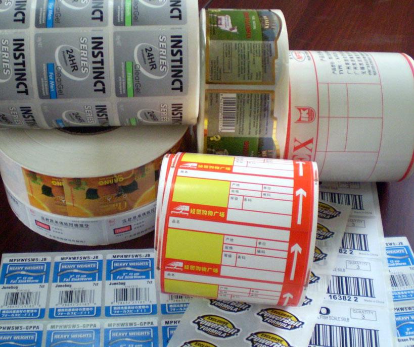 价格标签、产品说明标签、货架标签、条码标签、药品标签