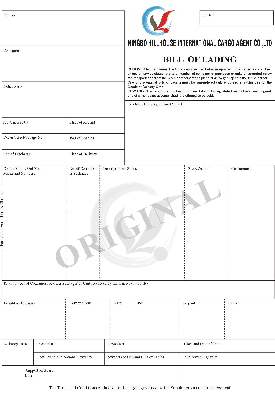 印刷定制海运提单NINGBO HILLHOUSE成功案例