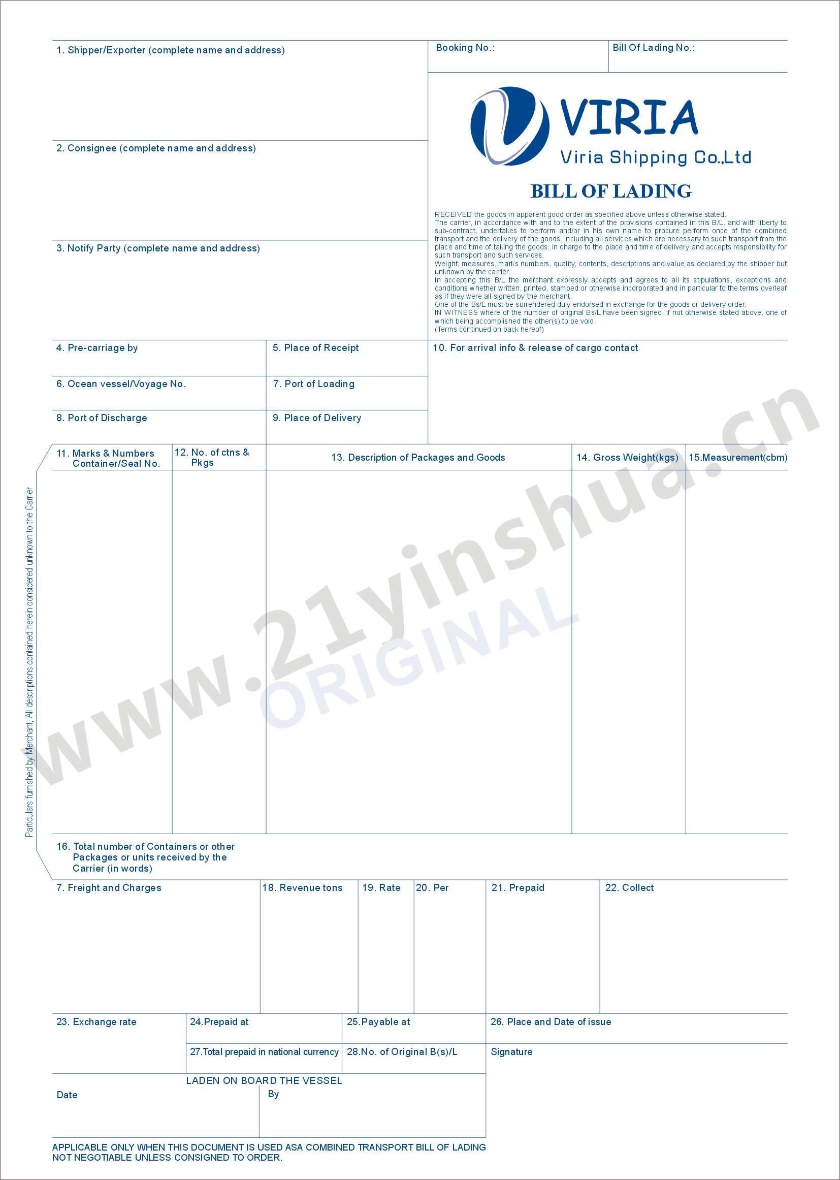 印刷定制海运提单VIRIA货代提单成功案例