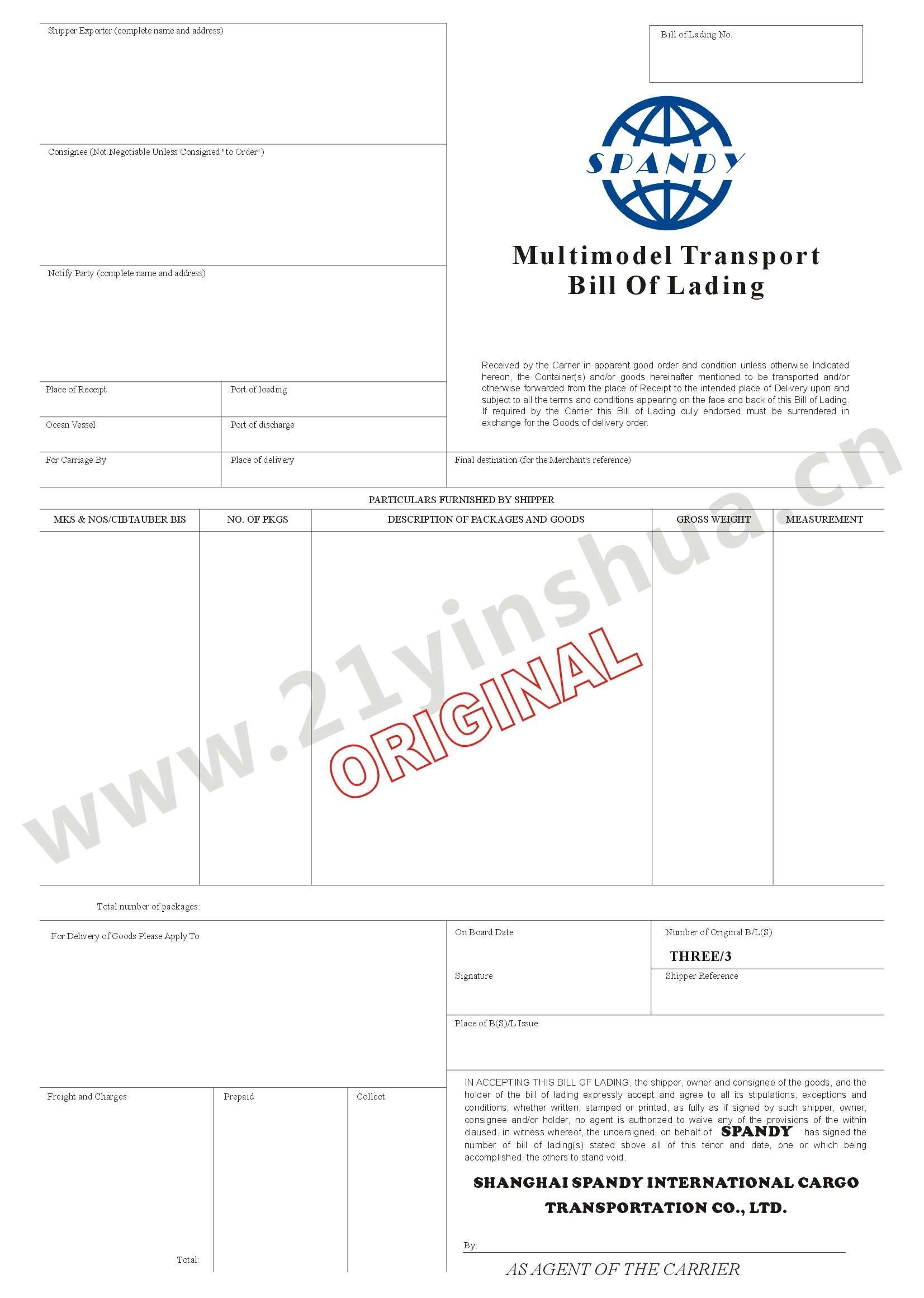 印刷定制海运提单SHANGHAI SPANDY 货代提单成功案例
