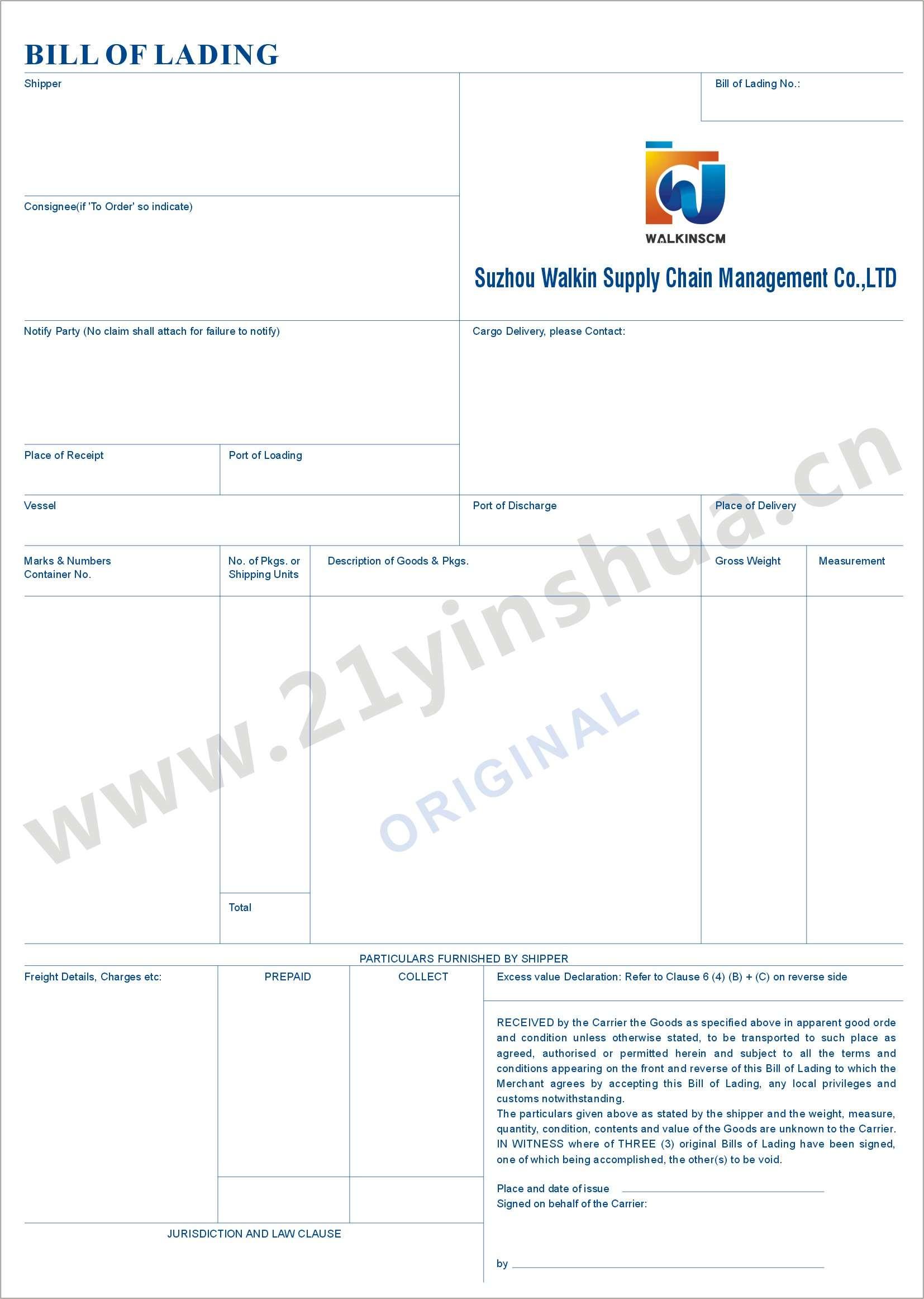 印刷定制海运提单SUZHOU WALKIN货代提单成功案例