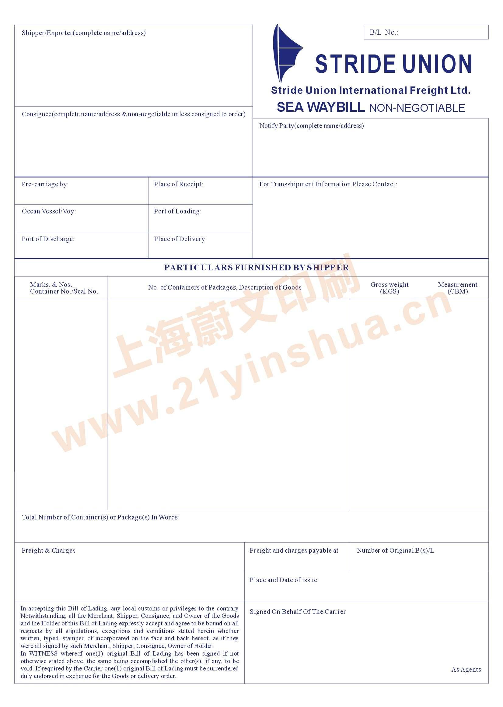 印刷定制海运提单 STRIDE UNION 高端打印纸成功案例