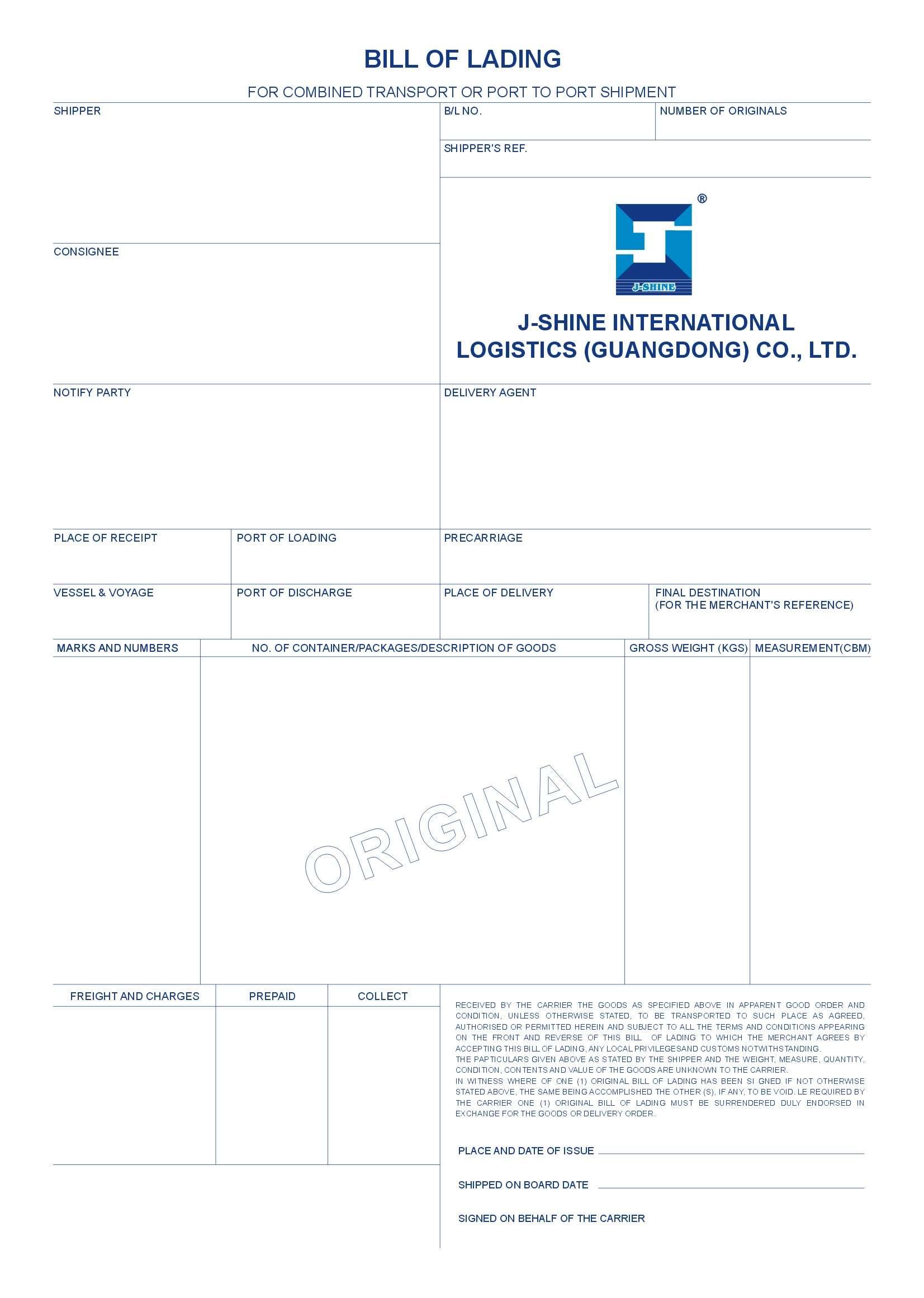 印刷定制海运提单 J-SHINE INTERNATIONAL 成功案例