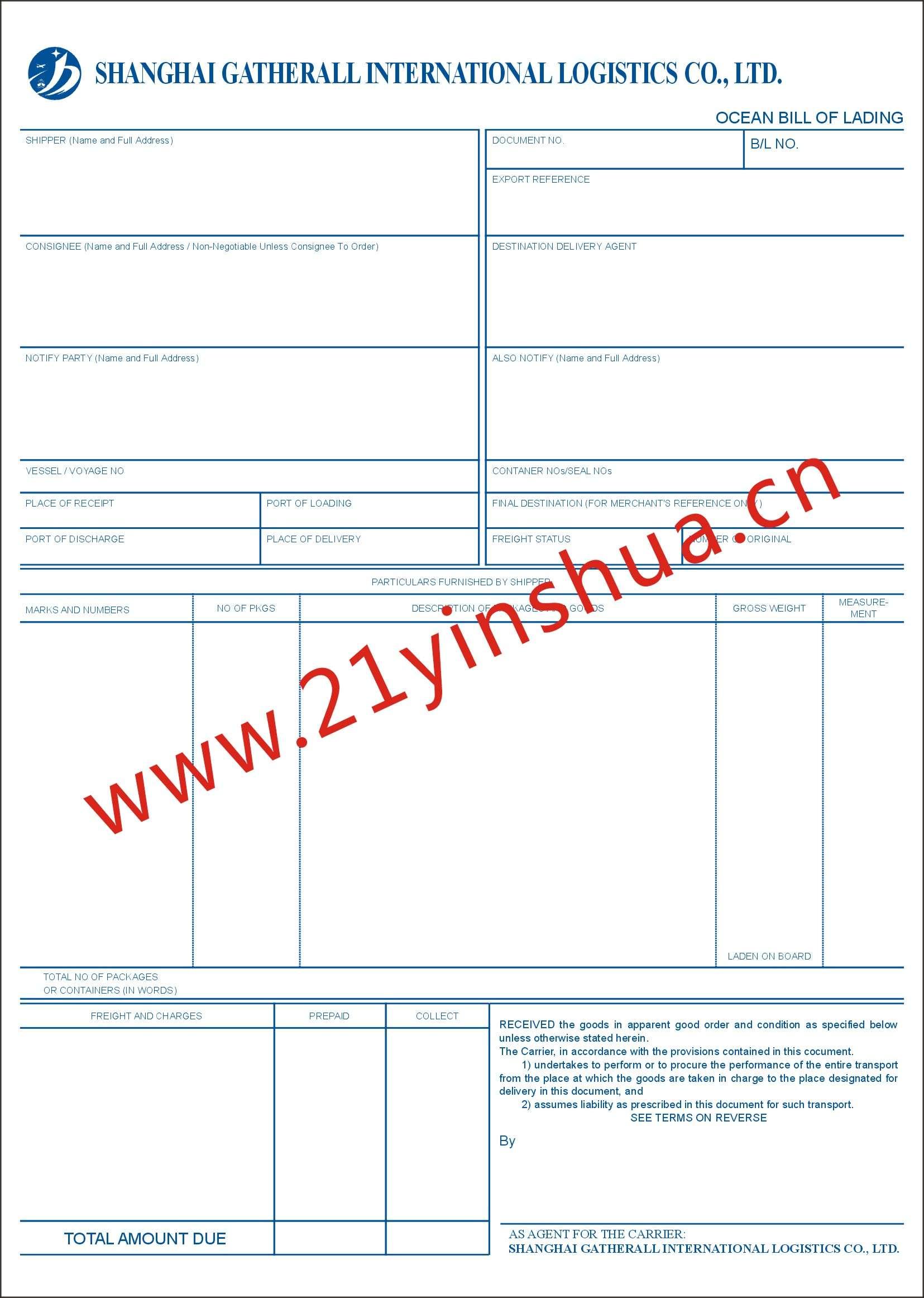 印刷定制海运提单 SHANGHAI GATHERALL  成功案例