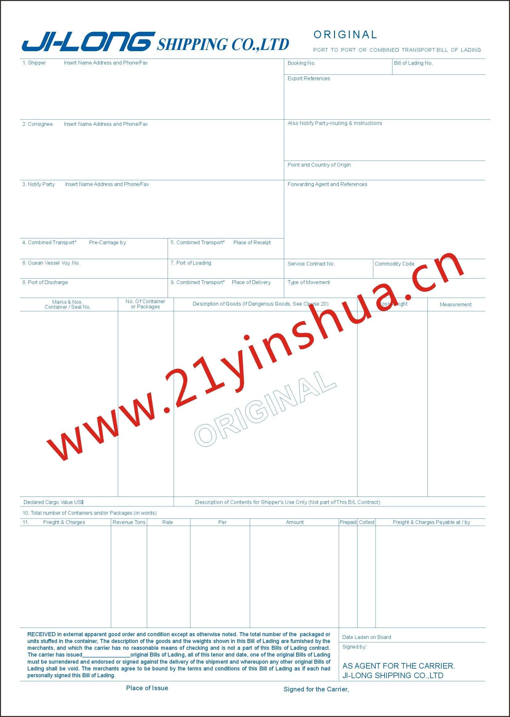 印刷定制海运提单 JI-LONG SHIPPING CO.,LTD 成功案例
