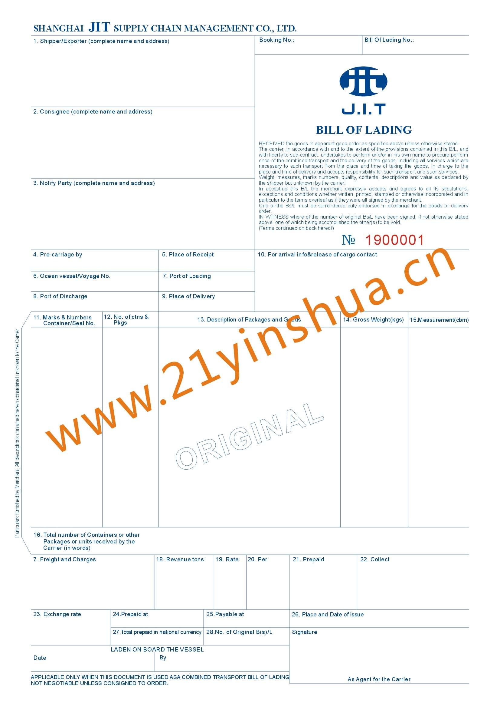 印刷定制海运提单SHANGHAI  JIT SUPPLY 成功案例