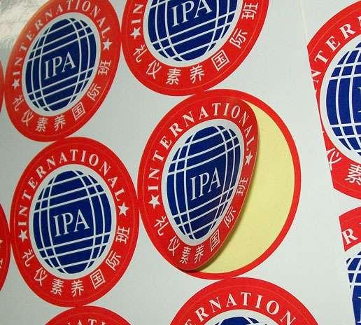 不干胶标贴价格食品家具电器餐具包装办公警示标识印刷定制