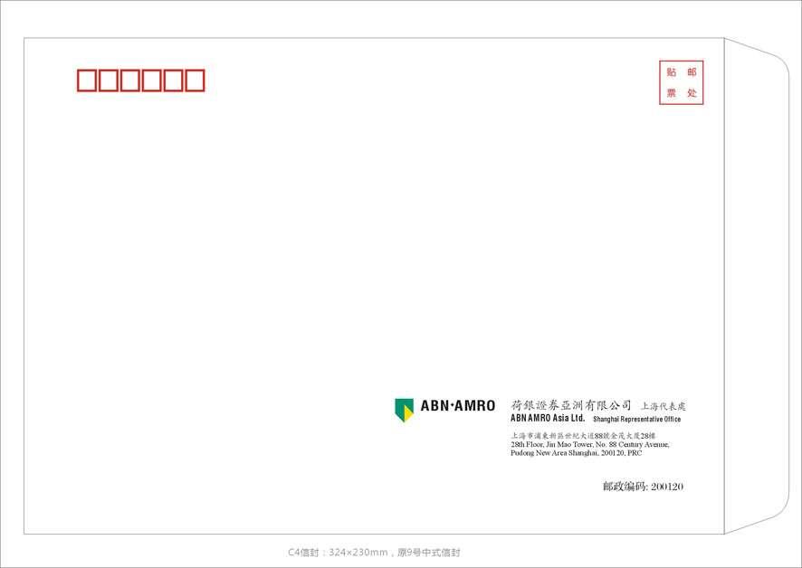 9号大信封A4信封印刷定制免费设计制作高端材质品质保证