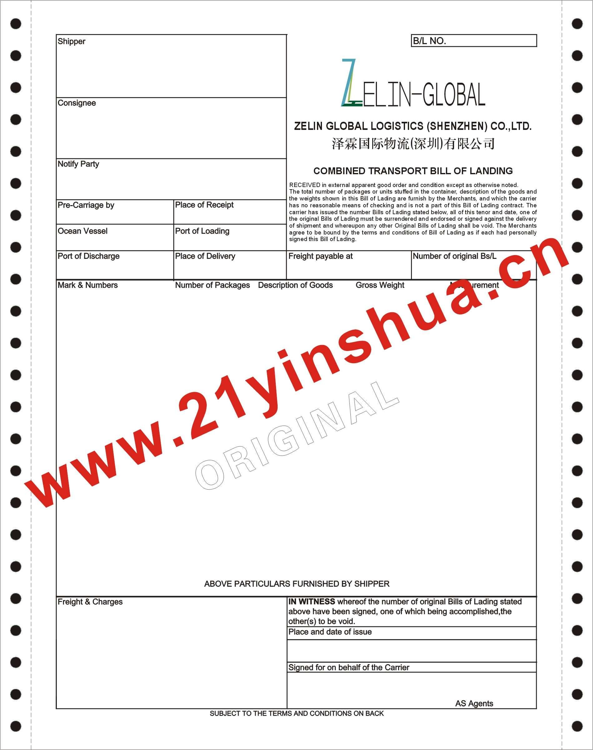 印刷定制海运提单ZELIN GLOBAL泽霖国际物流成功案例