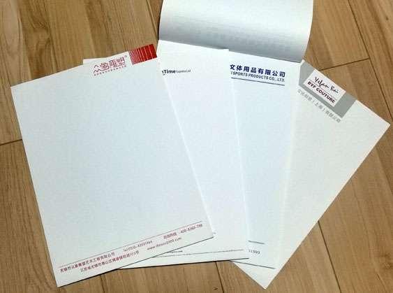 企业信纸抬头纸印刷定制价格表