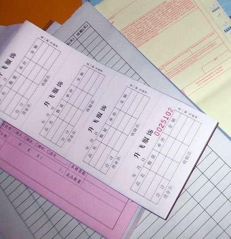 无碳复写联单印刷定制出货单系列