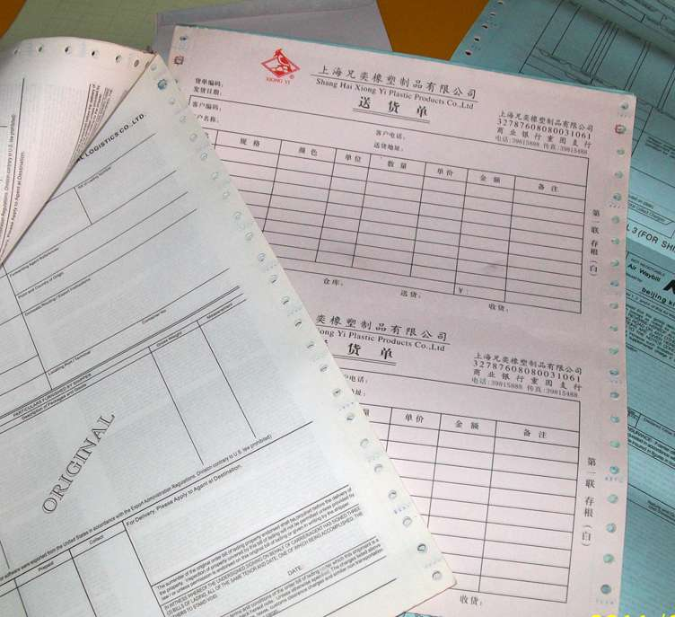 上海电脑带打孔票据印刷定制货代/海运/空运提单