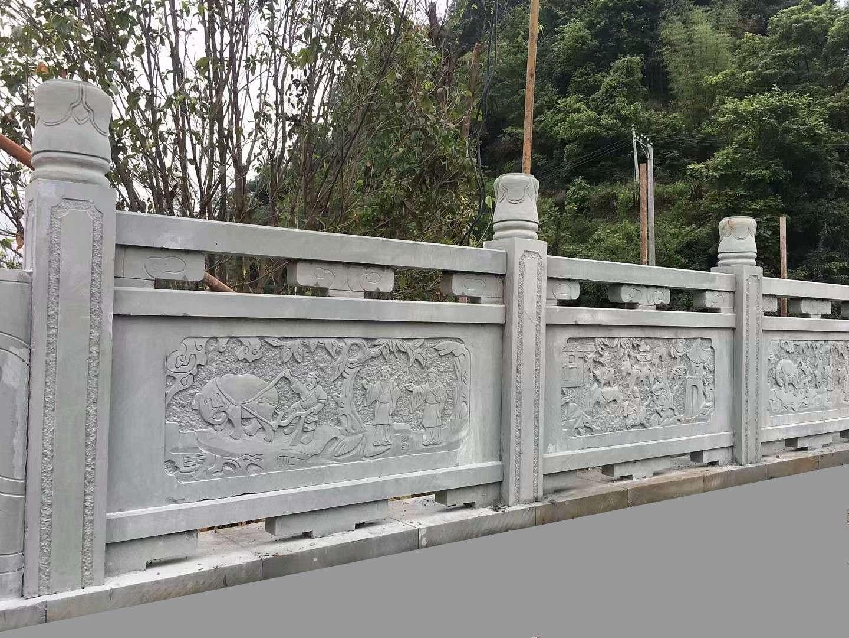 青石栏杆图片