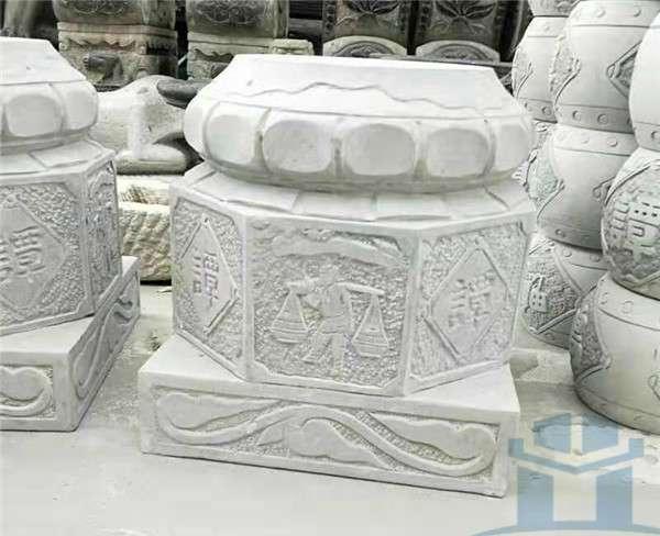 石雕柱礎定做廠家
