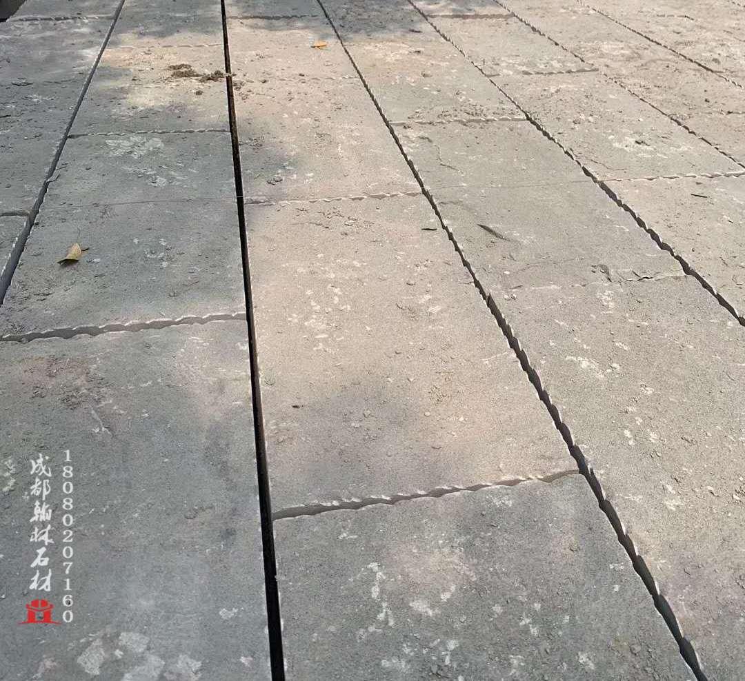 青砂石自然面地铺