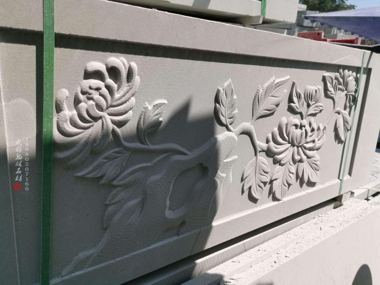 青石浮雕栏杆栏板